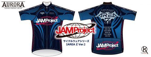 画像:JAM Projectサイクルウェアシリーズ【AREA Z Ver.】