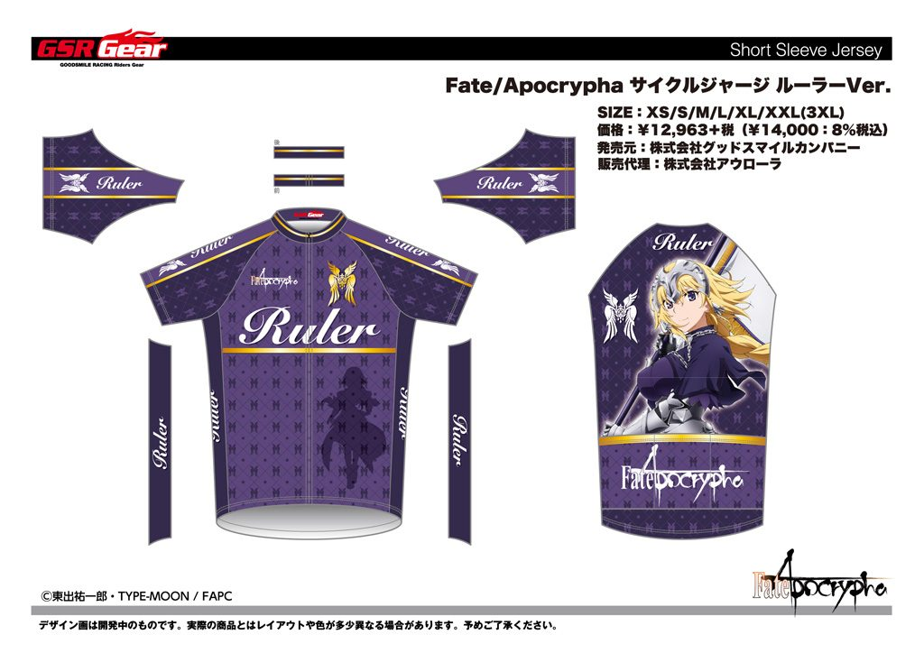 画像:FApo_RULER_cycle_jersey_ol